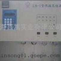 上海连华LH-1型 低温蒸馏器