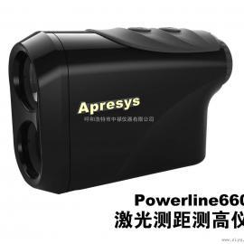 内蒙古艾普瑞激光测距测高仪Powerline660/800