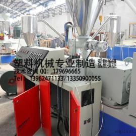 PVC造粒机|PVC造粒机组|PVC热切模面造粒生产线设备厂家