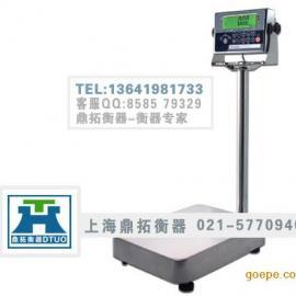 不锈钢台称60公斤,开关量输出电子称,150KG台秤