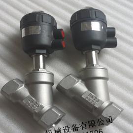 温州厂家直销不锈钢气动角座阀(内螺纹气动角座阀)