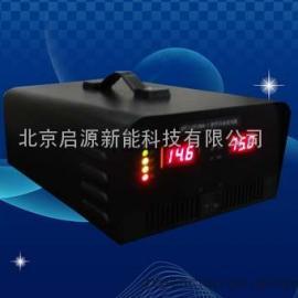 全自动智能充电机――应用于某汽车厂