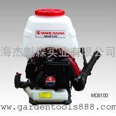 MD8100机动背负超强功率喷雾喷粉机、日本丸山喷雾器