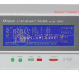 Chroma19073交直流耐压绝缘测试仪