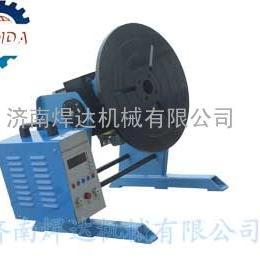 江苏厂家供应带焊机接口50公斤焊接变位机