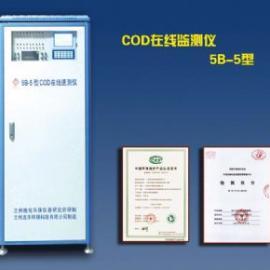 5B-5型COD在线自动监测仪