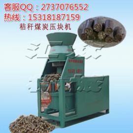 新款热销 秸秆煤压块机-压块机设备-压块机资料