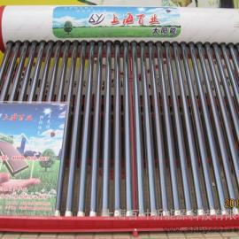 上海购买太阳能热水器