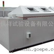 ESR799复合盐雾腐蚀试验箱,高低温湿热交变腐蚀试验箱