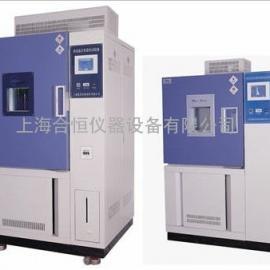 可程式恒温恒湿试验箱,高低温湿热试验箱