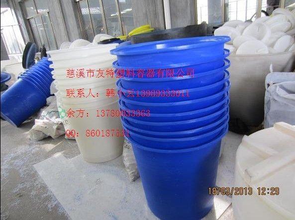 供应120L圆桶,PE塑料圆桶,