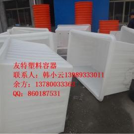 宁波印染方形桶,江东840L印染滚塑方桶,滚塑容器加工
