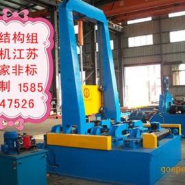 H型钢自动组立机价格 江苏钢结构设备组立机厂家