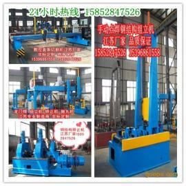 钢结构焊接生产线设备江苏厂家非标定制