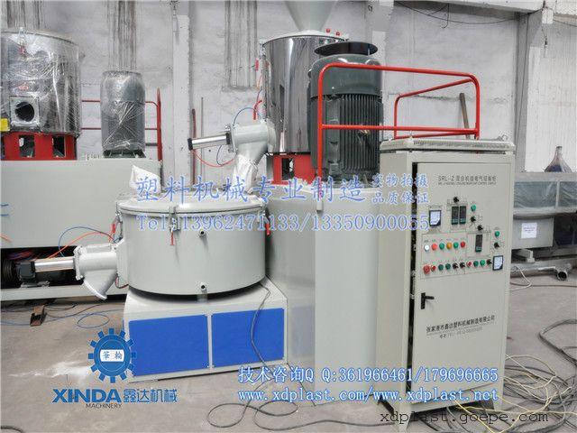 塑料高速混合机组|SRL-Z300/600高速混合机组价格