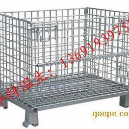 龙岗仓储笼厂家 仓储笼订购价格 非标优质仓储笼订购
