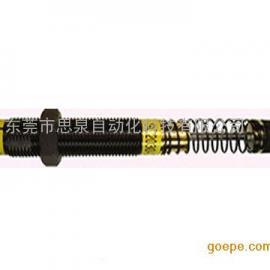 SC2030-SO油压缓冲器