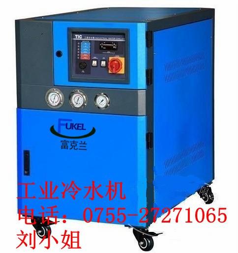 信易牌冷冻机 信易风冷式冷冻机 风冷式工业冷冻机