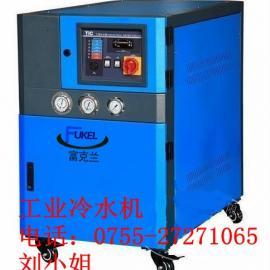 深圳信易牌冷水机 信易水冷式冷冻机