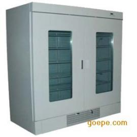 山东博科BIOBASE血液冷藏箱
