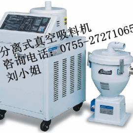 信易感应式吸料机厂家 信易感应式填料机抽料机