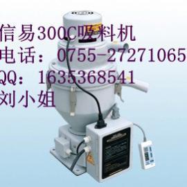 信易300G感应式填料机 信易牌直结式填料机