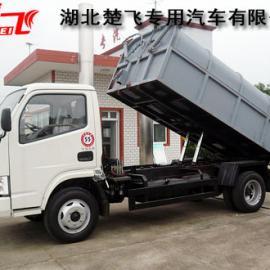 小型密封垃圾车  2立方密封垃圾清运车