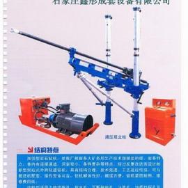 矿用探水钻机