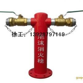 MPS泡沫消火栓