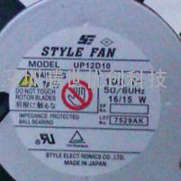 原�b正品UP12D10 AC100V 16/15W �L扇