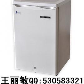 研究所-20度实验室冰箱