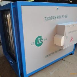 高效低空直排油烟净化器