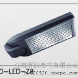 上海城市专用LED专用一体化灯头