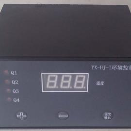 鸡舍环境控制器-II