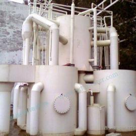 环保型水处理过滤机
