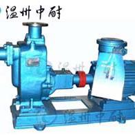 ZX型自吸清水泵,自吸离心泵,防爆自吸泵