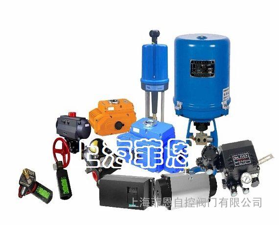 电动保温球阀、电动球阀、进口电动球阀、电动V型球阀