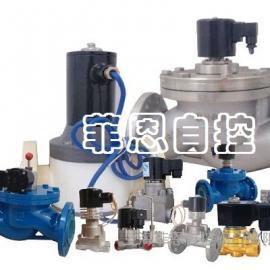 防爆电磁阀、高压电磁阀、双线圈电磁阀、高温电磁阀