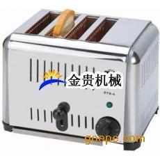 四片多士炉  双炉烤面包机 西餐厅专用