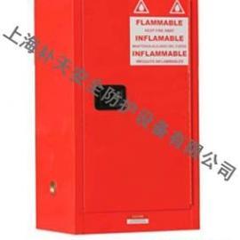 12加仑可燃液体储存柜 FSC全钢双层防火防爆安全柜