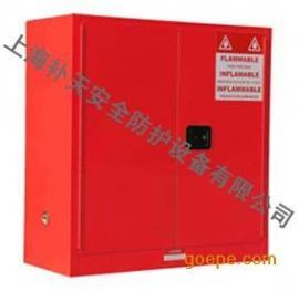 30加仑可燃液体储存柜 防火防爆安全柜
