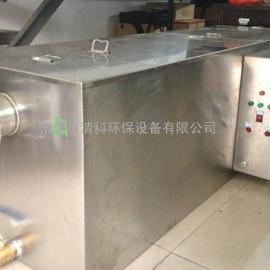 供应全自动油水分离器地上式自动刮油隔油器