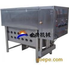 50型燃气油炸机 油水混合油炸锅特价中