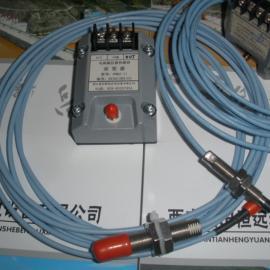 电涡流位移传感器DWQZ-8125-01-A50-B03