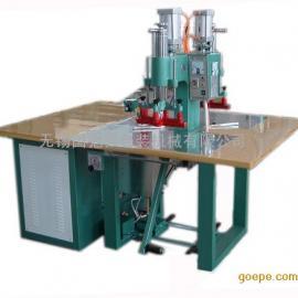 PVC热合机|厂家直销PVC热合机