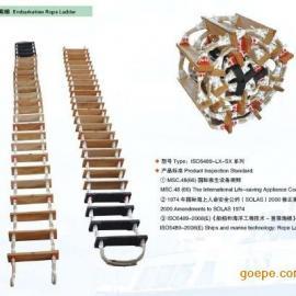 软梯 登乘梯,引航员软梯,船用软梯