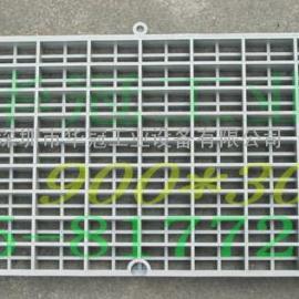 优质耐酸脚踏板 耐酸碱PP网格板