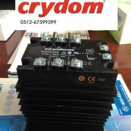 三相电机用快达固态继电器53tp系列固态继电器