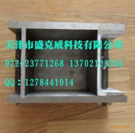 GB/T 2542-2012新标准成型模具