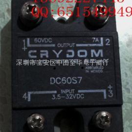 DC60S7 Crydom快达固态继电器